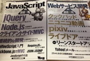 webdbpressplus